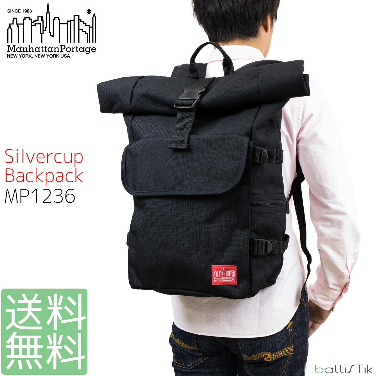 Manhattan Portage_リュック_バックパック_Silvercup Backpack_シルバーカップバックパック_MP1236