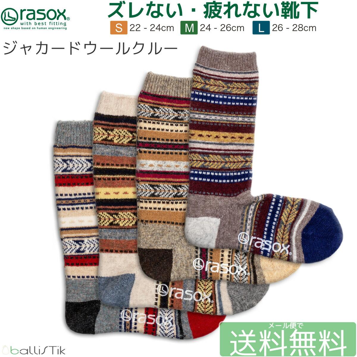 rasox/�饽�å���/����/���롼���å���/�����륽�å���/����/���㥬���ɥ����륯�롼