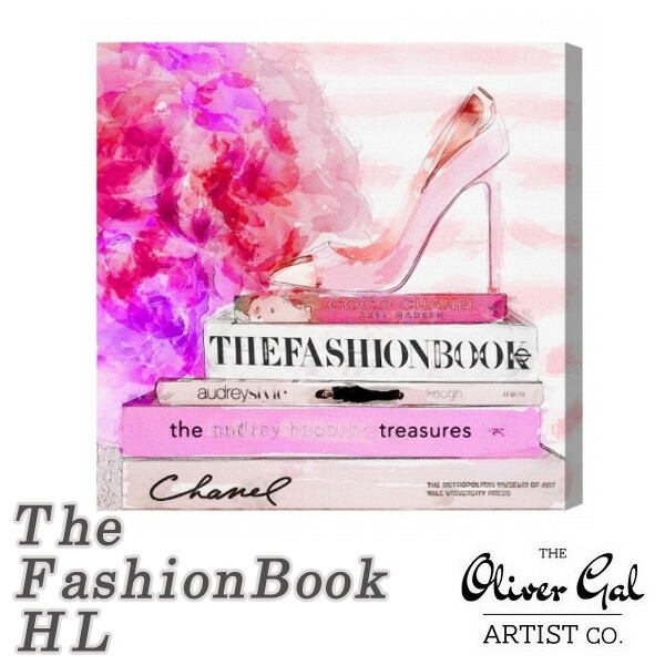 Bb Oliver Gal The Fashion Book Hl 13322 Dream Maker