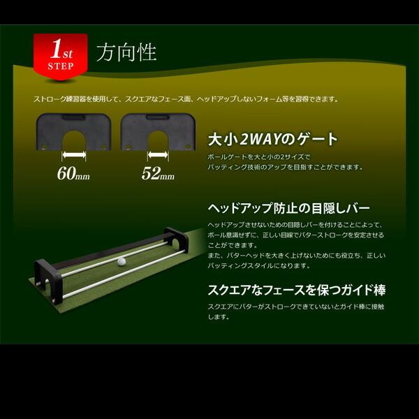 ワンピンマスターセット ST-001