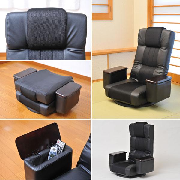 リクライニング座椅子 CZ-800BK