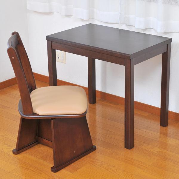 おひとり様こたつセット 椅子