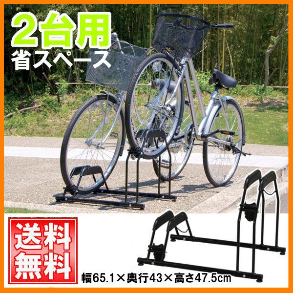... 自転車 スタンド 自転車置き場