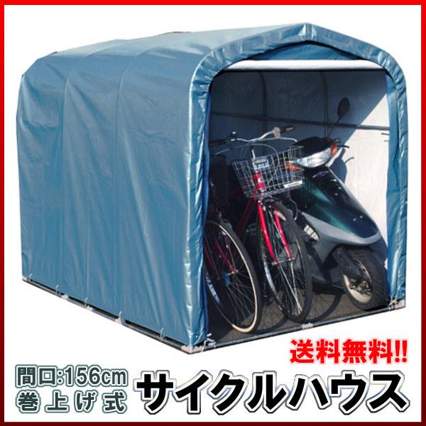 用 【代引不可】【TD】【自転車 ...
