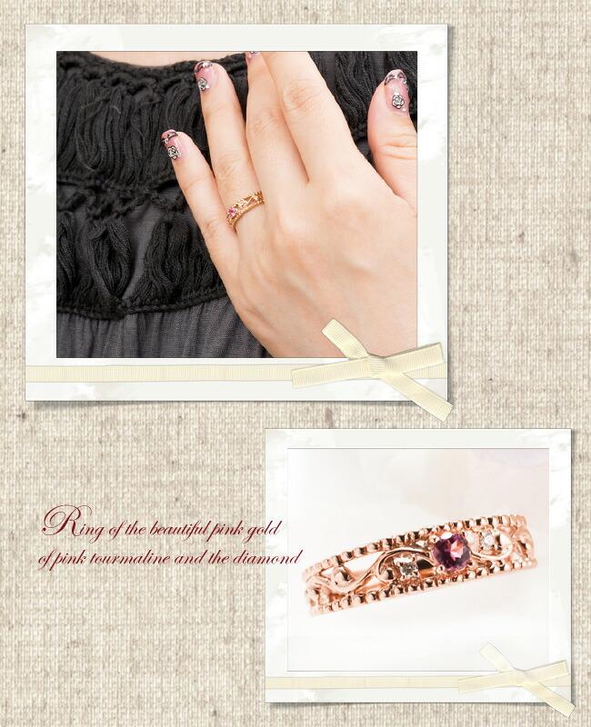 年齢を問わずご愛用頂けます。  優しい18金ピンクゴールドリングは、日本人の肌によく馴染み美しい輝きのトルマリン\u0026ダイヤモンドが手を美しく魅せ優雅な手元を演出