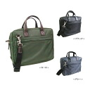 Time limited edition lightweight &! UNITED CLASSY B5 business bag bag bag adults try cost price * fu