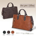 Limited period full open! Zipper type of heaven! Business bag mens brief bag Briefcase bag bag adults try cost price * fu