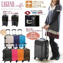 Carry case suitcase TSA lock with light-weight business trip travel carry bag fs04gm