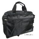Period limited business bag mens shoulder bag 3-way A4 B4 large bag bag adult workout price cheap black * fu