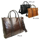 Time-limited ビジネスバッグメンズショルダバッグ 2way PU leather A4 bag bag adult trial price