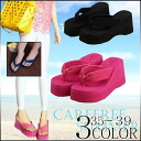 The shoes shoes that size color three points of set shoes Lady's sandals beach sandal thickness bottom tong plain fabric Shin pulls Sea beach resort available is pretty