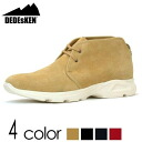 Now just 10 points times period limited men's leather casual shoes leather suede adhesive white sorchacca sneaker high cut sneaker 4 color deployment * fu