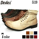 Short boots men's lace-up side dip boot PU leather casual shoes shoes shoes shoes code coordination Yep_100