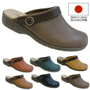 The shoes that domestic made in japan adjustment possibility casual shoes made in sabot Lady's 2WAY Japan with the point 3 times belt are pretty in an entry