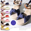 Lady's 6cm heel ankle belt jute wedge sandals only Father's Day present gift simple packing is possible