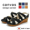 The autumn when it is easy to walk when the cork-like wedge sandal shoes that the design of the domestic crossed former made in Japan of the sandals Lady's relief is feminine are pretty in the spring and summer