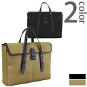 Rakuten Super SALE duration limited business bag on or off bag bag adults try cost price * fu