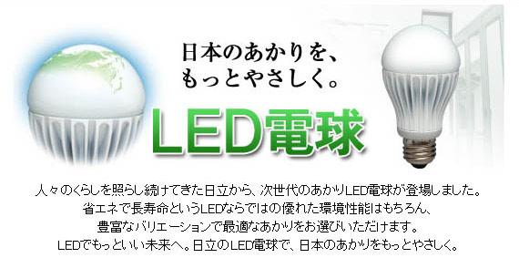 激安 lda4l 通販
