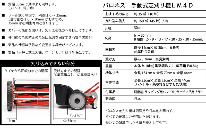����30cm ��¤������(��)