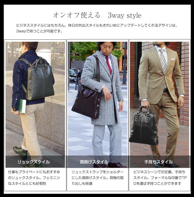 ... 鞄 ビジネスかばん ビジネス鞄