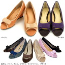 Wedge sole pumps. Cuteness is plus /CV635fs3gm10P14Nov13 with ribbon in the elegance of the open toe, too