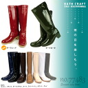 BC77483 / popular! Stylish enamel rain boots with a heel. With a nice 10P28oct13fs3gm