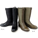 Bonding rain boots fs3gm10P14Nov13 with No. 87482 front fastener