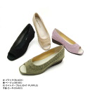 I add elegance to popular lightweight open toe pumps. Even if wear it barefoot; comfortable /CV274203fs3gm10P22Nov13
