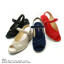 Walking Sandals walking firmly with strap and ウォーキングソール. CV 274206 points 10 times 13fs3gm