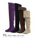No.707 クロールバリエ fever material knee high boots points 10 times 13fs3gm