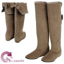 The elegant knee high boots which is good to No.344260moca/ adult woman! fs3gm10P22Nov13