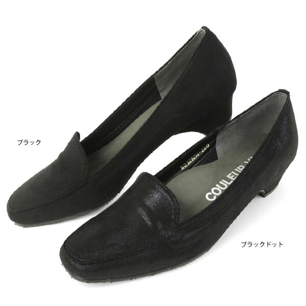 Wash Soft Leather Shoes