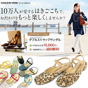 It becomes No. 99 crawl Bali Eda Brousse trap sandals ◆ habit; is tender; wear it and is appeared one after another Lee Pete for a feeling! .7 our store first popular item ◆ Kobe selection choice product fs04gm10P01Jun14( sandals strap walks of 15,000 pa