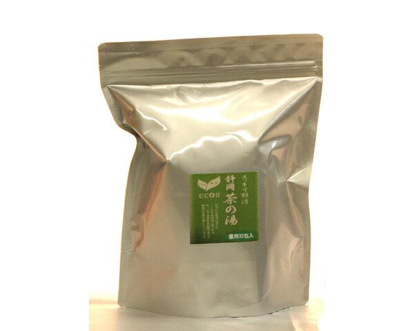静岡茶の湯