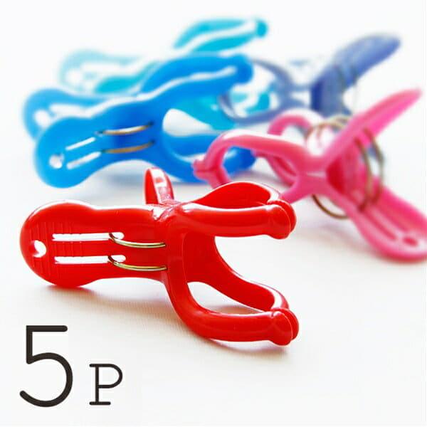 Y型ダブルピンチ5P物干し竿に取り付けられる、Y型の洗濯バサミ。 ランド... 【楽天市場】洗濯