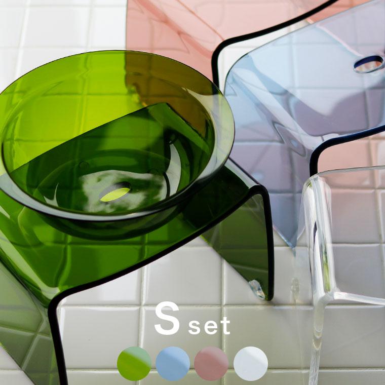 【送料無料】アクリルバス2点セット「favor フェイヴァ」 バスチェア Sサイズ&洗面器セット