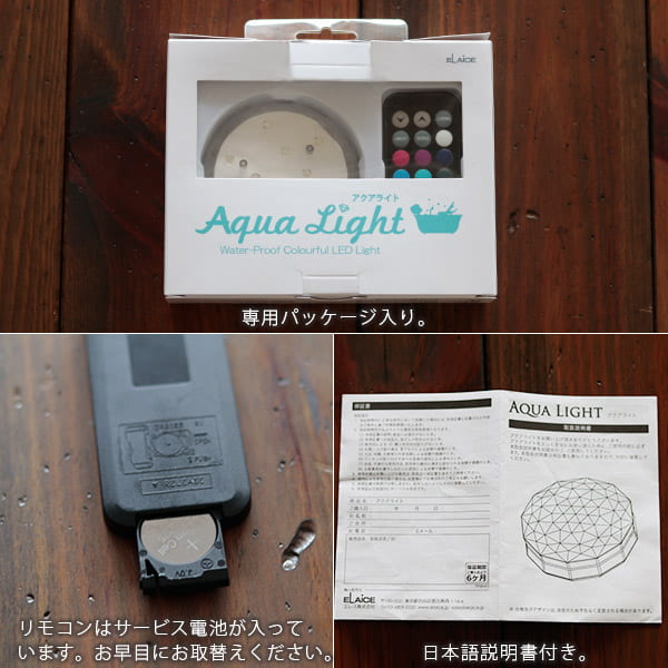 ライト)」【お風呂ライト ...