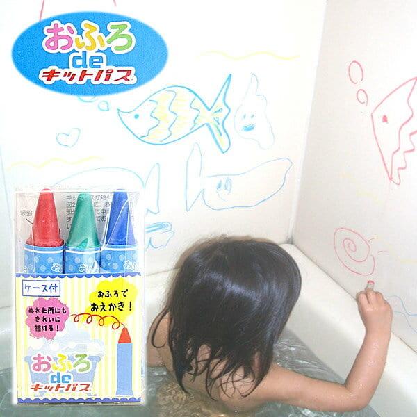 日本製  お風呂クレヨン/おふろdeキットパス・3色セット