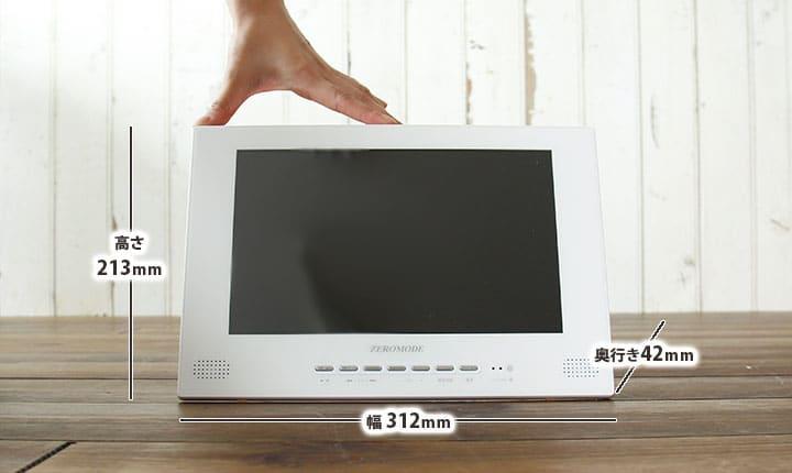 ... 風呂テレビ 新型受信