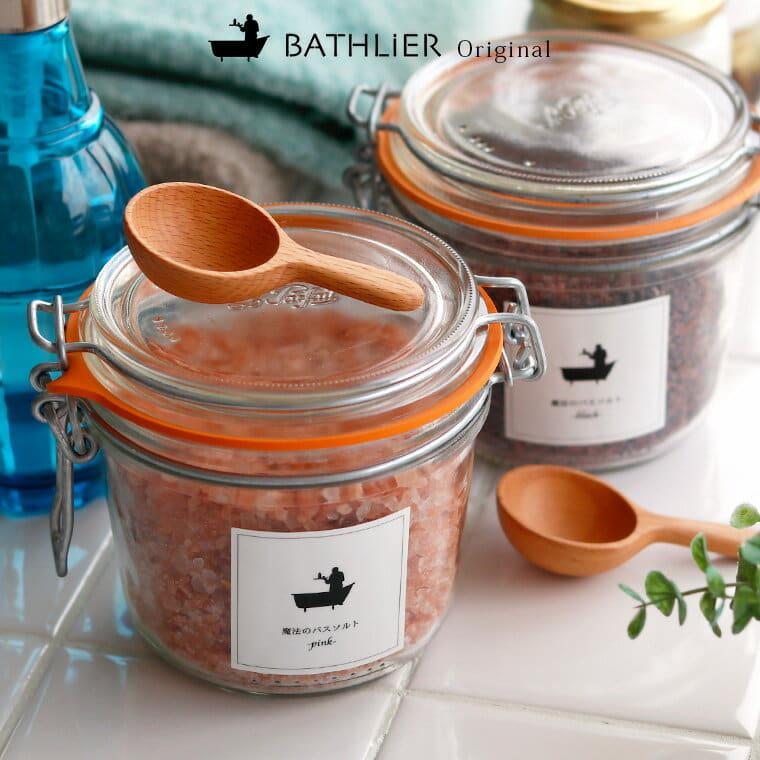 ヒマラヤ岩塩入浴剤「魔法のバスソルト」ジャータイプ[jar]