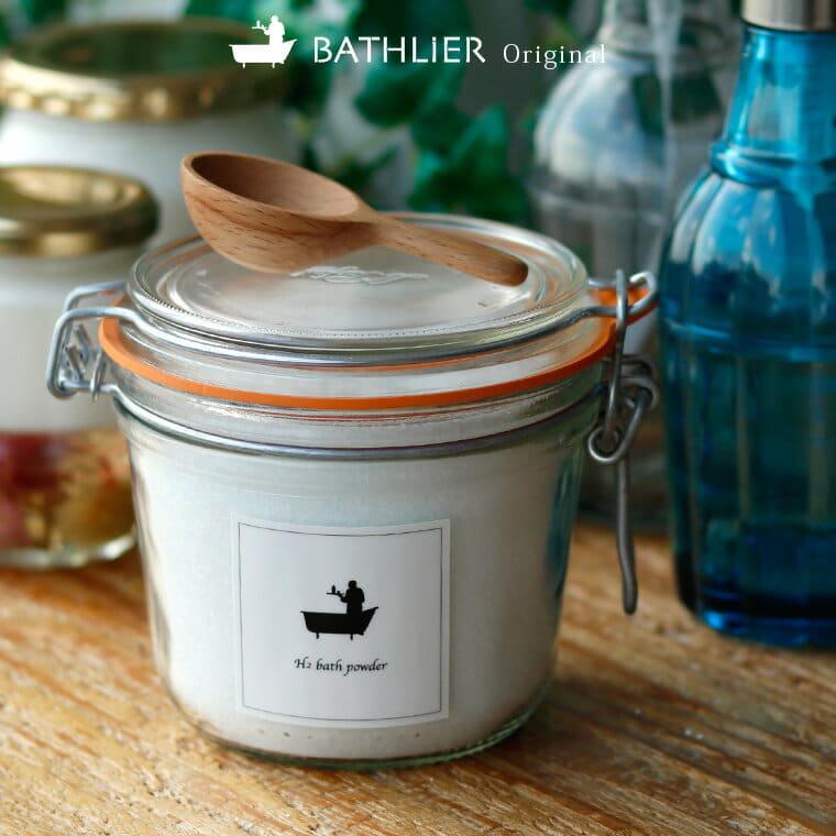水素入浴剤「BATHLIER H2 bath powder」RDモイストバスパウダージャータイプ[jar]