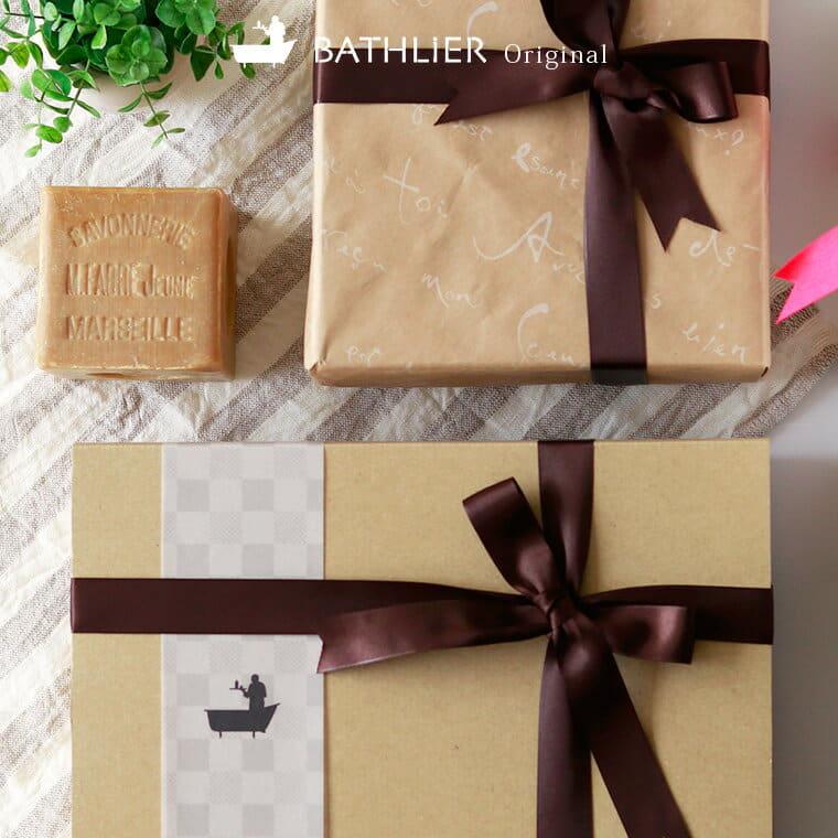 リボンラッピング【おまかせラッピング ギフト 包装紙 リボン プレゼント ボックス】