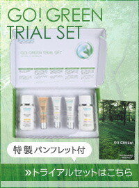 GO! GREEN TRIAL SET