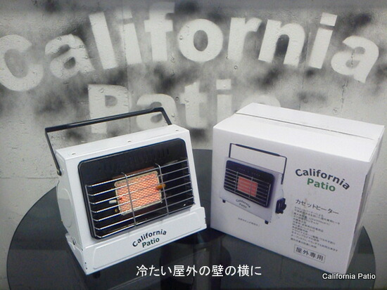 Infrared cassette gas heater vanity case