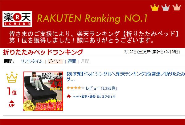 bb_ranking01-0227.jpg