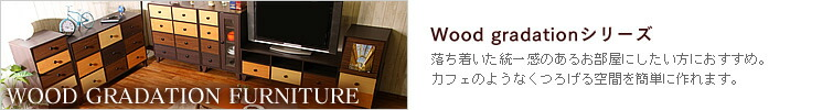 Wood gradation�����