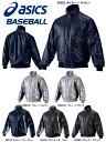 Grand Court baseball ASICs asics BAG001
