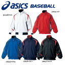 ASICS asics baseball ground coat BAG005
