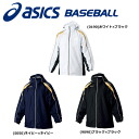 ASICS asics baseball ground coat gold stage BAG020