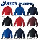 ASICS asics baseball Jr... ground coat BAG02J